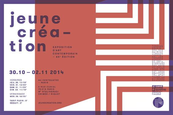 Jeune création 2014, Exposition du 30 octobre au 2 novembre 2014, Le CentQuatre, Paris