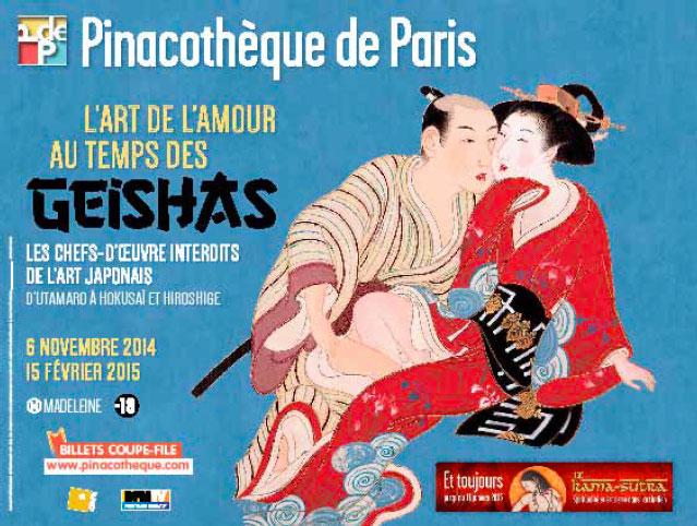 L'Art de l'amour au temps des geishas : les chefs-d'oeuvre interdits de l'art japonais, Pinacothèque de Paris, du 6 novembre 2014 au 15 février 2015