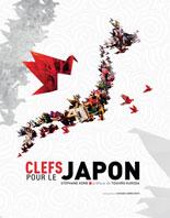 Clefs pour le Japon, de Stéphane Korb, édition Mémoires d'artistes éditeur