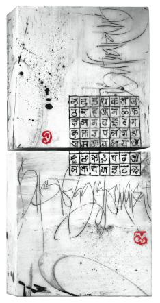 Denise Lach expose à la galerie Terres d'écritures, à Grignan, Drôme, du 5 avril au 31 mai 2015