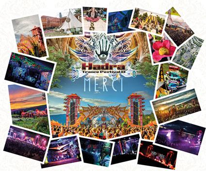 L'édition 2015 du Hadra Trance Festival n'aura pas lieu