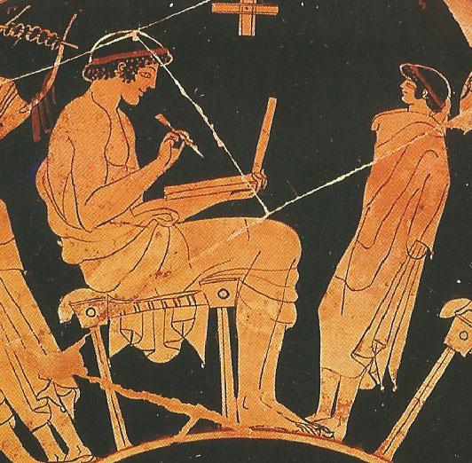 Dans une école d'Athènes, où l'on voit un maître, ordinateur portable sur une main et stylet dans l'autre (décor de vase datant de 500 ans av. J.-C)