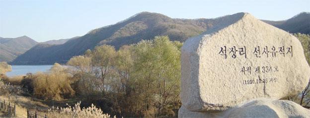 Vue de Corée © M. Robillard