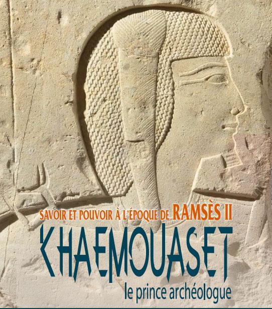 « Savoir et Pouvoir à l'époque de Ramsès II », exposition au musée départemental Arles antique, du 8 octobre 2016 au 22 janvier 2017