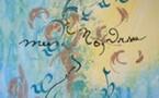 Tarare, Rhône, Centre Culturel André Malraux : Expo Calligraphie Artistique. Du samedi 11 Octobre au dimanche 2 novembre 2008