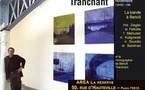 29/11 au 31/12 > Benoît Tranchant à La Réserve à Paris