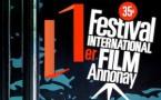 35e édition du Festival du Premier film d'Annonay (Ardèche) du 2 au 12 février 2018 : appel à jury