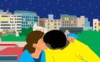Quel Amour ? Week-end d'ouverture de MP 2018 les 16, 17, 18 février 2018, Friche la Belle de Mai, Marseille