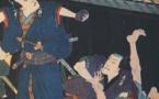 Exposition 'L'Art du Japon', château de Lourmarin du 15 juillet au 15 octobre 2019