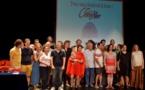 Théâtre du Chêne Noir, Avignon : rendez-vous en septembre pour la saison d'hiver 2019/2020