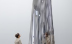 Nîmes, Carré d'art : Tarik Kiswanson, Mirrorbody, exposition jusqu'au 26/9/21