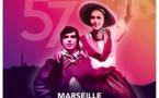 57e Festival International de Folklore de Château-Gombert du 6 au 10 juillet 2021