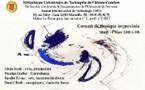 Chateau-Gombert, IMT. Concert de musique improvisée. 18 Mars