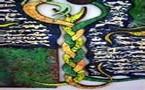 Aix-en-Provence, galerie Alter Ego. Yannick Limousin, Barthélémy Amoros, Olivier Ballester, Jean-Christophe Giacottino, Axel Rosso. jusqu'au 30 mai