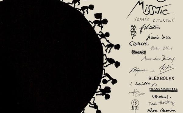 """Le Poët-Laval (26), Centre d'art Y. Morin, exposition """"Le Noir, rencontres graphiques"""", du 20 mai au 15 août 2021"""