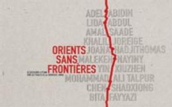 Paris, Espace Louis Vuitton : Orients sans frontières. 9 février au 27 avril 2008